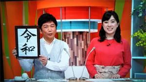 takahashi_190404_1