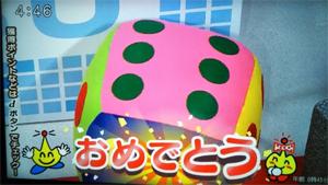 takahashi_190404_2
