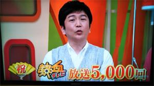 takahashi_190404_3