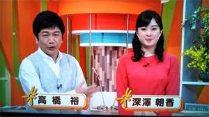 takahashi_190404_4