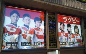 takahashi_190613_2