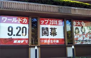 takahashi_190613_3