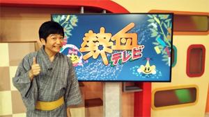 takahashi_190705_3