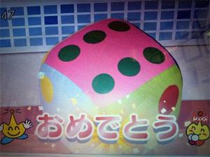 takahashi_200421