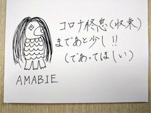 takahashi_200612_1
