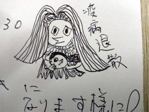 takahashi_200612_2