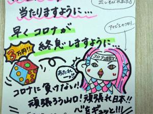 takahashi_200612_3
