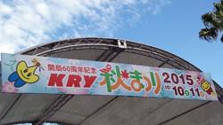 takamatsu_151014_1