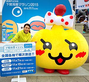 takamatsu_151106_4