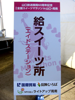 takamatsu_151119_2