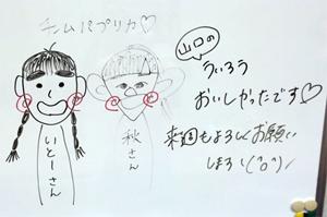 takamatsu_160929_3