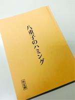 takamatsu_161021_1