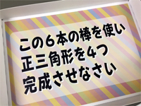 takamatsu_161121_2