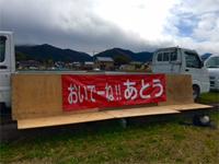 takamatsu_161124_1