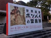 takamatsu_170323_1-1
