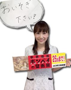 takamatsu_170323_2