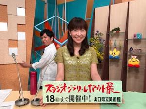 takamatsu_170608_2