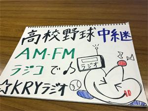 takamatsu_170726_1