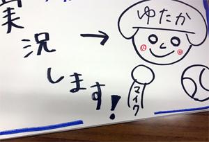 takamatsu_170726_2