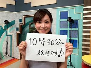 takamatsu_170901_1
