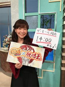 takamatsu_171006_2
