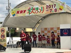takamatsu_171012_11