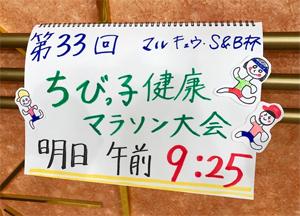 takamatsu_171027_1