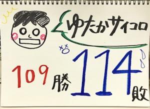 takamatsu_171226_6