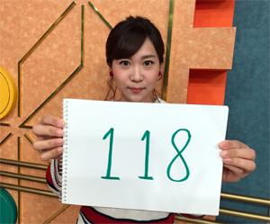 takamatsu_180118