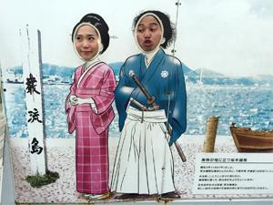 takamatsu_180302_1