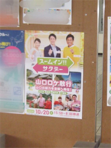 takamatsu_181019_3