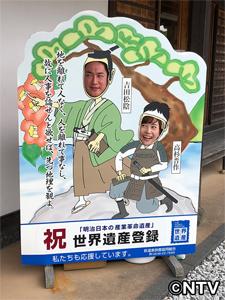 takamatsu_181019_7