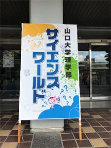 takamatsu_181105_1