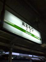081208_1.jpg