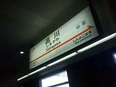 090106_13.jpg