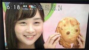 ueda_200713_3