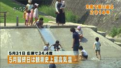 yamamoto_141226_4