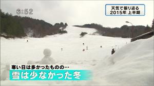 yamamoto_151225_1