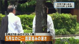 yamamoto_151225_6