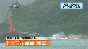 yamamoto_151225_7