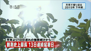 yamamoto_151225_8