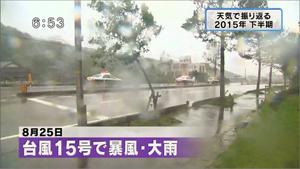 yamamoto_151225_9