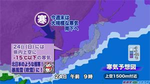 yamamoto_160122_1