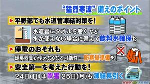 yamamoto_160122_6