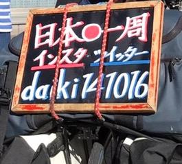 nikki_171006_2