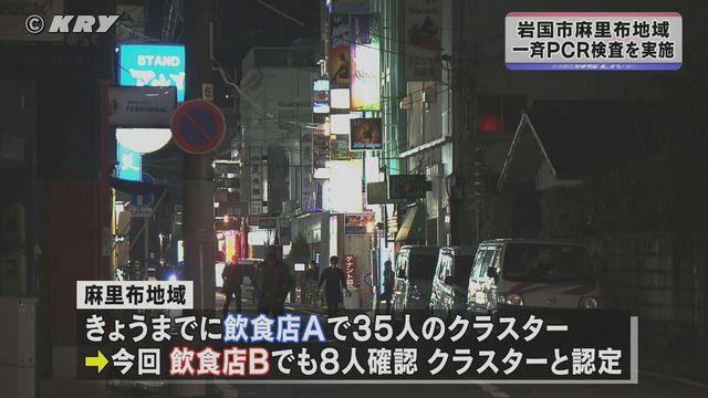ニュース速報 in 日淡板YouTube動画>4本 ->画像>105枚